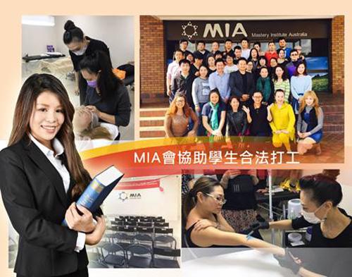 澳洲菁英學苑MIA協助台灣人到澳洲遊學打工,取得證照後就能在當地合法工作生活。