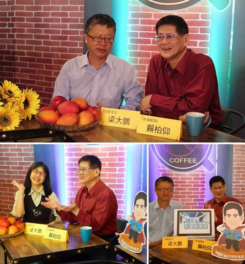 台灣農產品也能端出一道道故事行銷的好菜