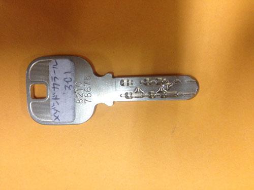 高雄岡山區開鎖,配鎖|鑰匙|開鎖|刻印-ikey鎖印網_插圖