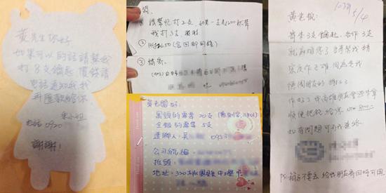 欣興金庫服務中心_插圖