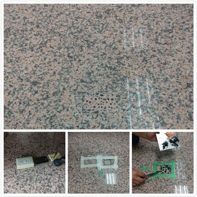 銀行因線路調整,委請第一環衛為原本的插座孔進行石材修補。經修補的插座洞,與旁邊地板看似一體,沒什麼兩樣呢!