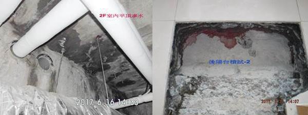 使用正確的抓漏手法找到漏水位置,就不用擔心漏水漏不停。