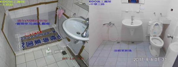 (左)文恩路華廈3樓做完浴室修繕後,讓屋主實際淋浴使用、測試。(右)位於中華三路40、50年的老屋,在全面翻修浴室後,煥然一新、舒適度大提升。