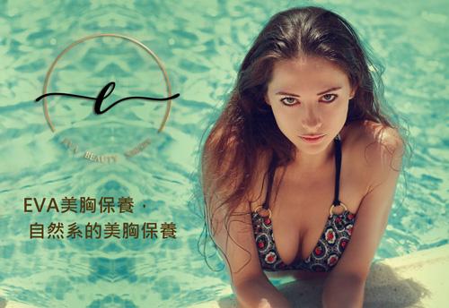 源自日本的自然系美胸保養方式,正悄悄在女性朋友間流傳。