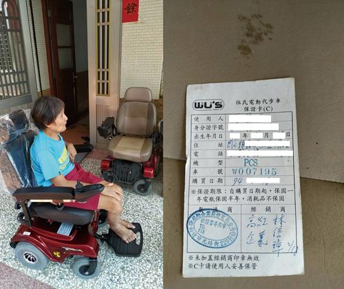 十多年前的岡山老客戶,再買伍氏電動輪椅,仍指名高紅電動車。