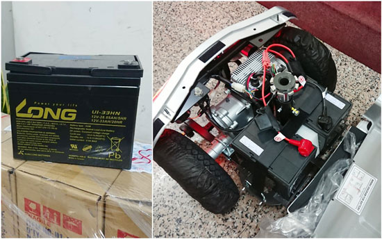 一台電動代步車,會配有2顆電池。