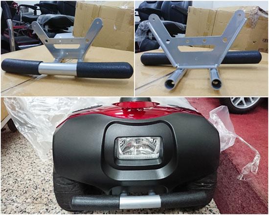 伍氏電動代步車前後防撞桿皆厚實有份量,緩和外部衝擊力。