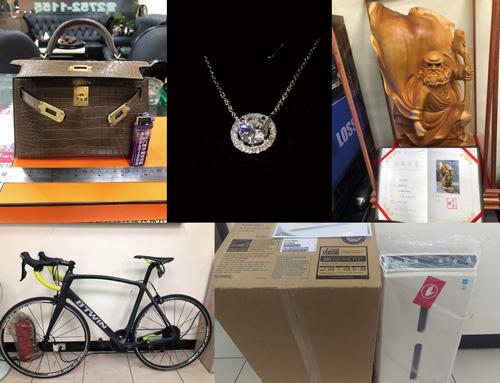 汽機車、腳踏車、珠寶鑽戒、精品首飾、名牌包、家電用品通通都能典當!