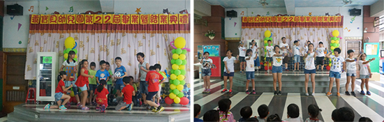 乖寶貝兒童課後照顧服務中心歌唱比賽:寶貝們一舉手、一投足都是場上焦點,舞台就是孩子的主場!