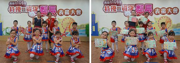 區公所表揚大會中,乖寶貝幼兒園除了帶來感染力十足的舞蹈,同時也成了宣導預防腸病毒的小尖兵呢!