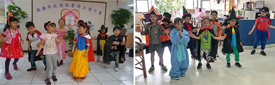 萬聖節來啦!每個人打扮超有創意,長輩們更被小朋友逗得好開心!