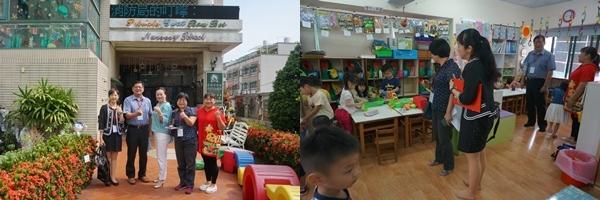 委員們到班訪視學習成果:老師編排課程用心,小朋友講母語超級溜。