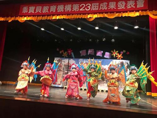 寶貝們在「第23屆成果發表會」展現平時練習的成果,登場表演架式十足。