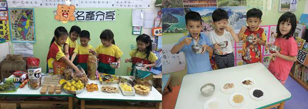 大家一起分享、品嚐台灣名產及優質台灣米。
