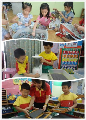 紙從哪裡來?乖寶貝幼兒園帶孩子們學習用報紙製作成回收紙。