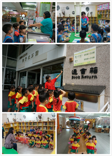 乖寶貝幼兒園孩子到高雄市立圖書館楠仔坑分館參觀。