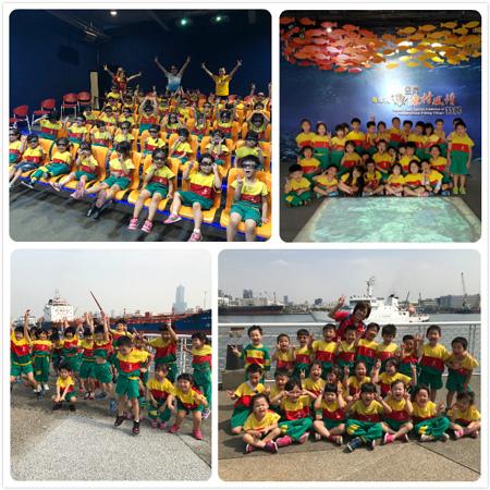 搭配海洋大探險的主題教學,幼兒園孩子來到高雄「旗津海洋陽明探索館」看魚看海看大船。