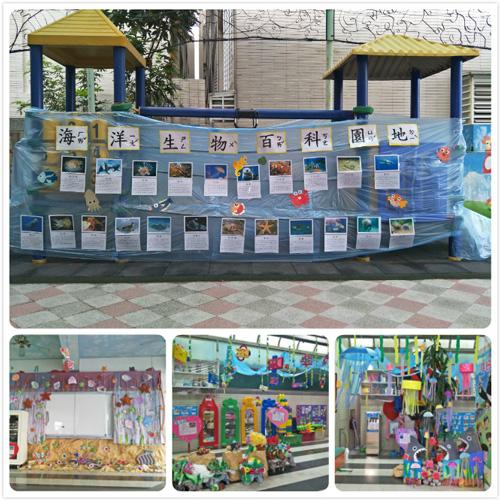 乖寶貝海洋生物展覽每一個角落都很精彩,充滿孩子的童心及老師的用心。