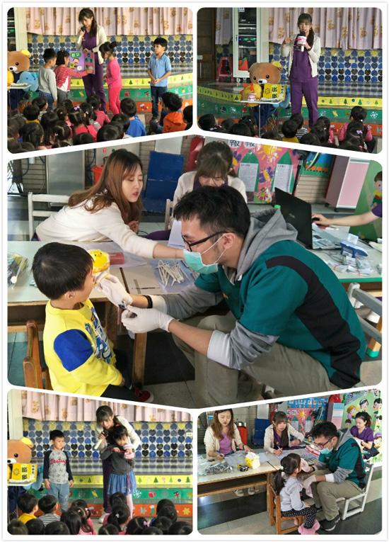 乖寶貝幼兒園孩子看牙體驗很新鮮,塗氟後還能獲贈神奇寶貝球一顆!