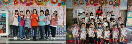 園長頒發全勤獎給幼兒園老師及幼兒部的孩子。