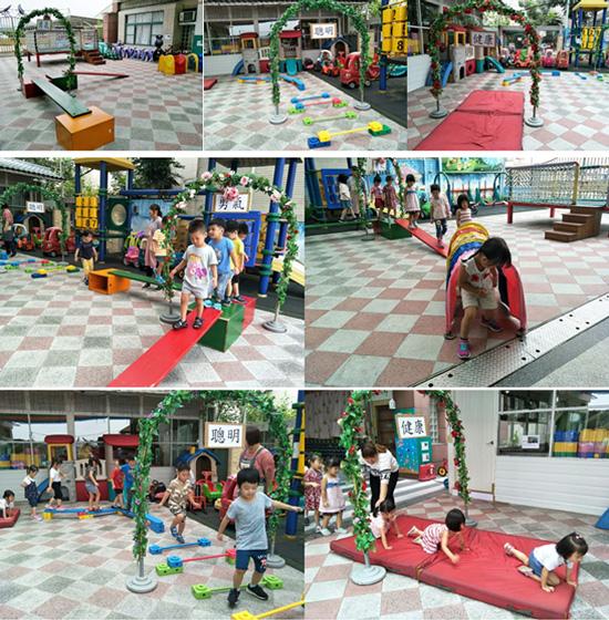 乖寶貝幼兒園孩子運用身體技巧闖三關,通過勇氣門、聰明門和健康門。