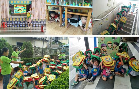 921國家防災日,乖寶貝幼兒園進行演習宣導及舉辦避難演練。