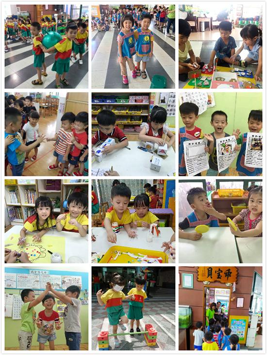 快樂上學去!孩子心目中,「乖寶貝幼兒園」就是「快樂」的代名詞。