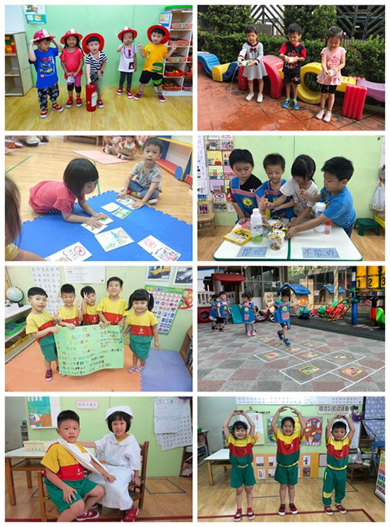 乖寶貝幼兒園安全教育,透過遊戲來激發、深化孩子的安全知識。