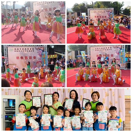 觀音山普澤慈善園遊會,乖寶貝幼兒園邀大家「把愛動起來」!