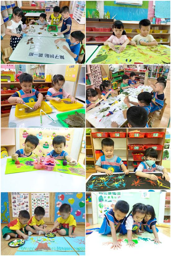 拼貼、拓印、彩繪…孩子們好喜歡自然體驗與藝術創作的活動呢!
