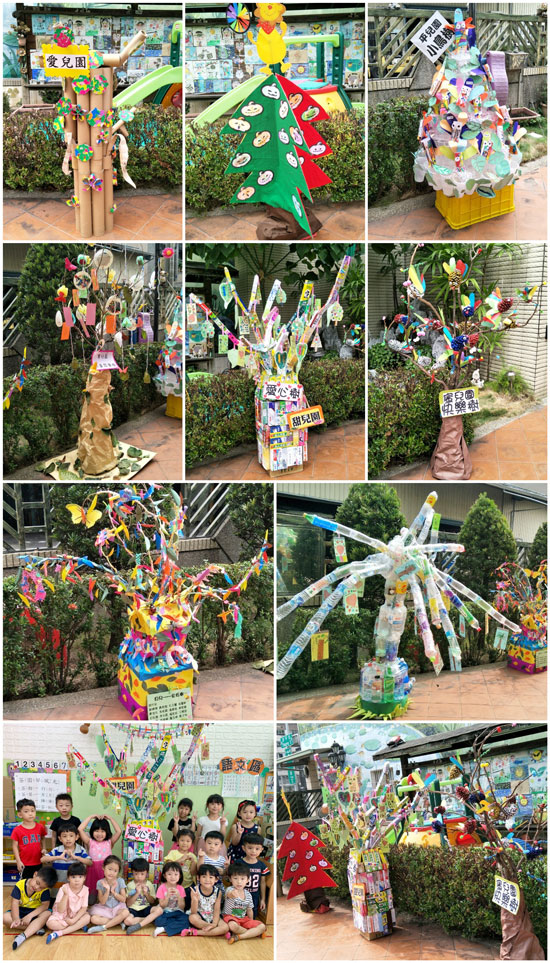 資源回收與裝置藝術~「班級樹」華麗轉身!