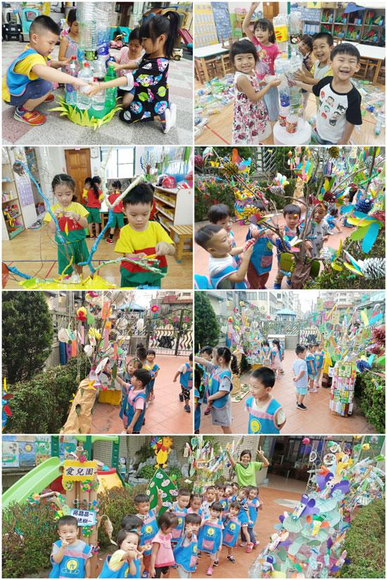 乖寶貝幼兒園孩子勇於想像、合力創作「班級樹」。