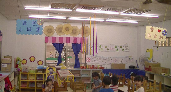 楠梓區,雙語幼兒園,幼稚園,幼兒園,托兒所