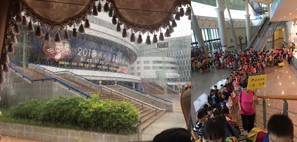 大家整齊列隊依序進入活動會場,小朋友們都是守秩序的小小球迷,大雨絕對澆不熄我們的熱情!