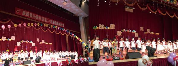 珍重再見道別離!童心園幼兒園畢業生接受師長和學弟妹們的祝福。