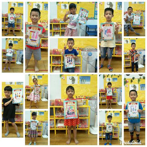 童心園幼兒園引導孩子,把祝福老爸的話,變成一大張獎狀。