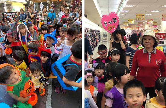 各有特色的萬聖節裝扮,童心園幼兒園陣容浩大。