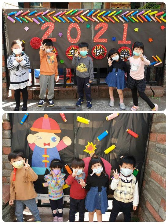 喜氣洋洋迎金牛,童心園幼兒園用英文跟大家拜年囉!
