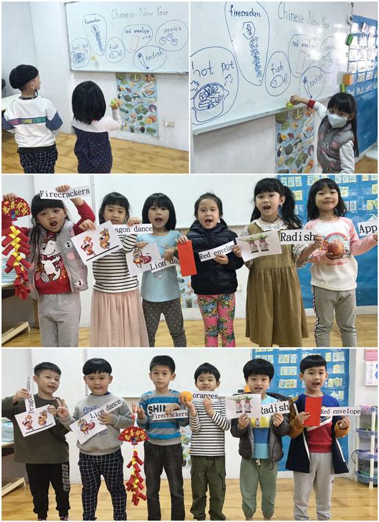 春節常用字彙的英文怎麼說?童心園幼兒園孩子教你說。