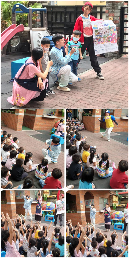 幼兒藝文欣賞「愛的煩惱」,孩子與演員互動熱烈!