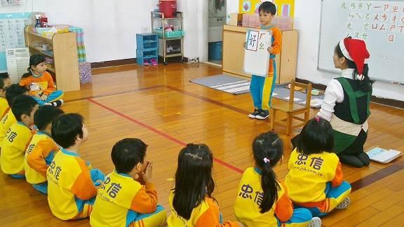 幼儿园大班数学区字体设计 www.newmap.com.tw 宽576x324高