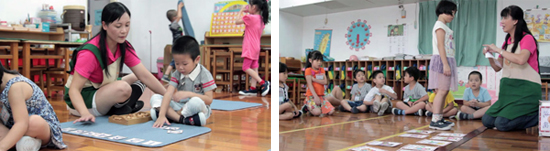 高雄市、鳳山區、幼稚園、幼兒園、托兒所