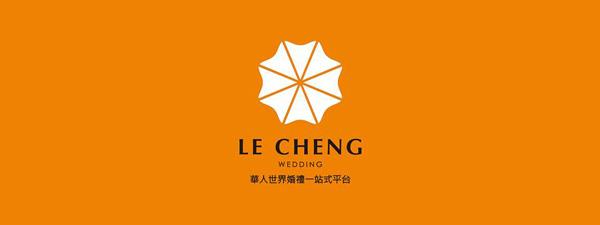 「樂橙網」如同新人的保護傘,搭配相關便利配套服務‧成就一生圓滿幸福。