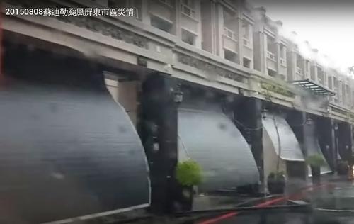 高雄,台南,屏東,鐵捲門,快速捲門