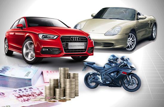 高雄市,汽車借款,機車借款
