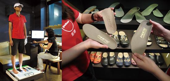 足部健康掃描健診服務,依據人因工程、與足部生物力學,提供客製化足弓鞋墊。