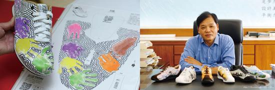 自己的鞋、自己設計!彪琥賣的是健康與美學生活。