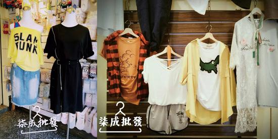 在「柒成服飾」可以買到流行性高、風格多樣且價格實惠的衣服,物超所值。