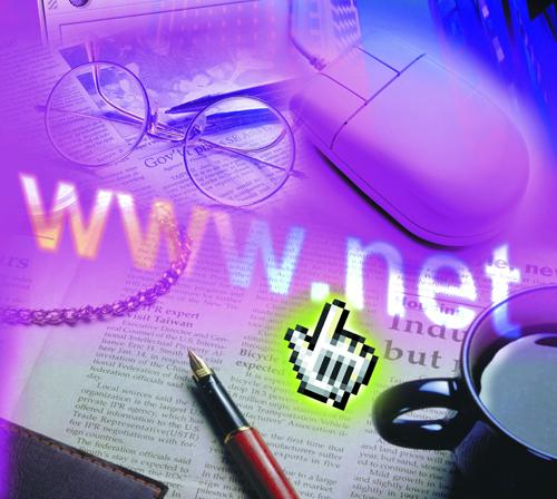 網路行銷、網站優化SEO、網站建置、網站架設、網頁美工、網頁設計