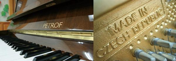 捷克國寶─佩卓夫(PETROF):最上等的木材、最精細的製造工藝打造鋼琴,在世界鋼琴評鑑中,更連獲40面金牌獎。